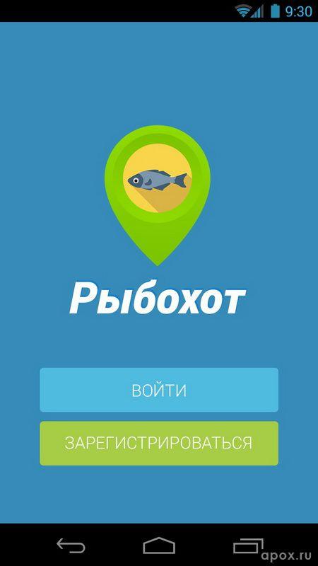 приложения для android для рыбаков