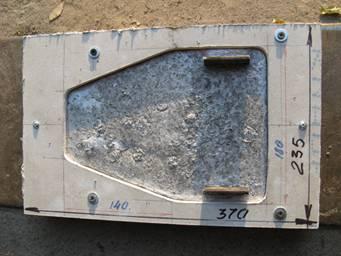 Грузовая плита