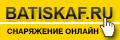 Интернет-магазин компании Батискаф