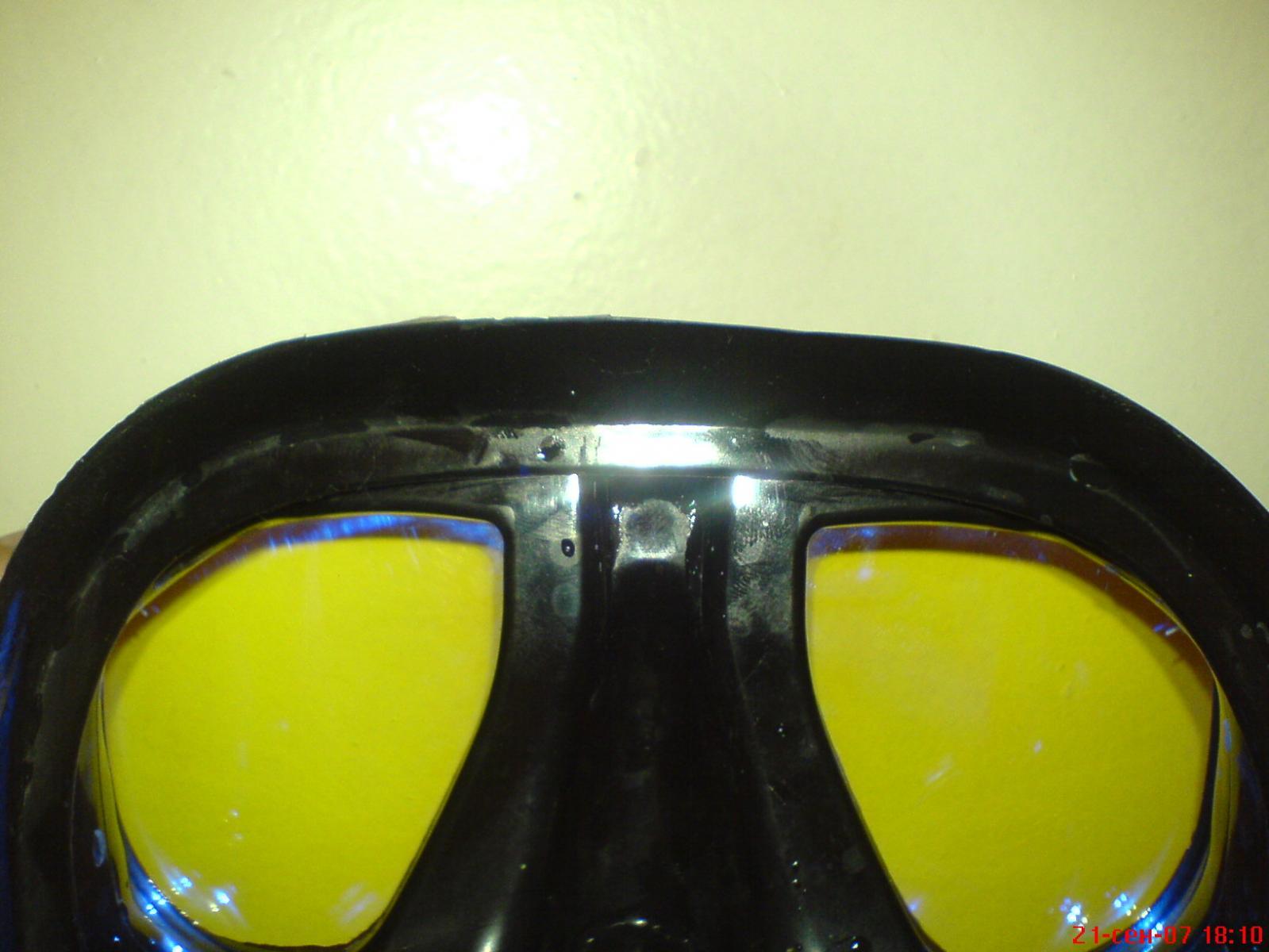 Просветленная маска