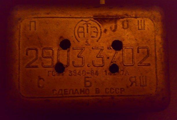 20062008010.jpg