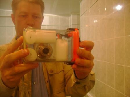 фотобокс Camerashield