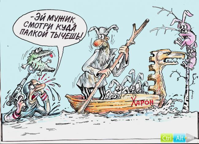 прикол про рыбака и охотника
