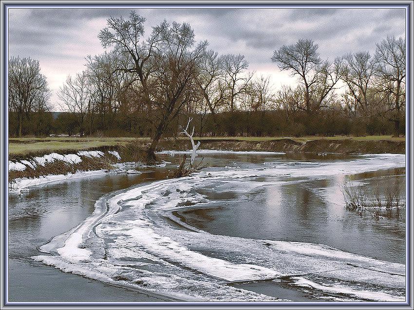 Река сопротивляется...