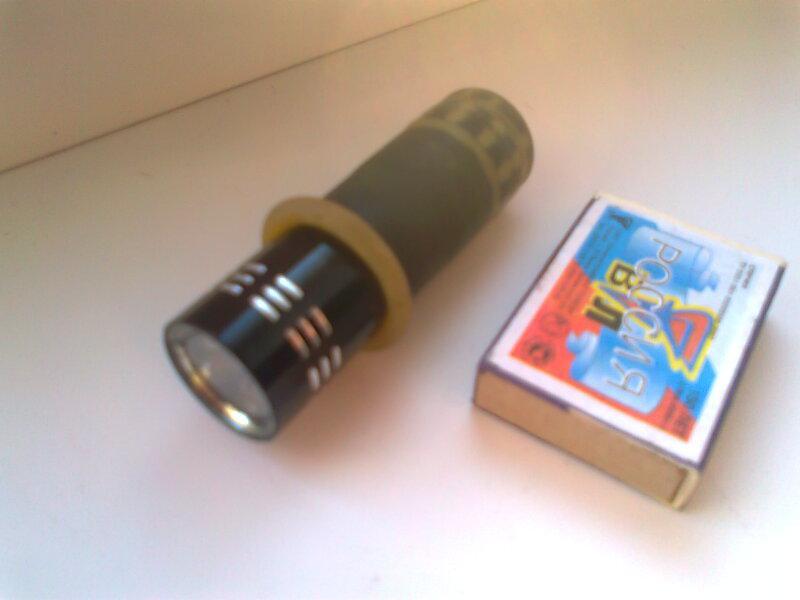 фонарь подводный за 30 руб.jpg