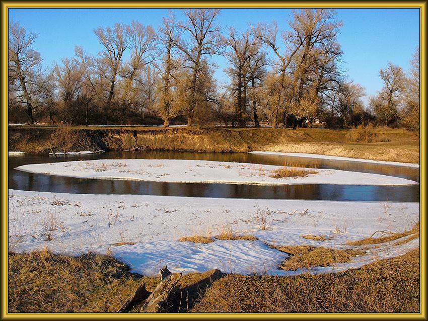 Ледяной островок