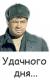 kilьkin