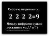 Утонул подводный охотник из Харькова - последнее сообщение от HAUSS